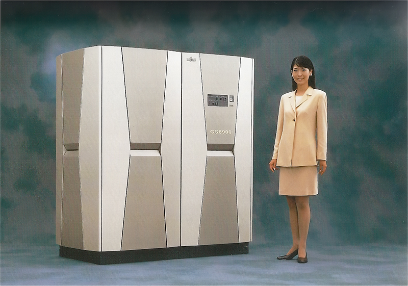 Just a Japanese lady standing awkwardly with a mainframe