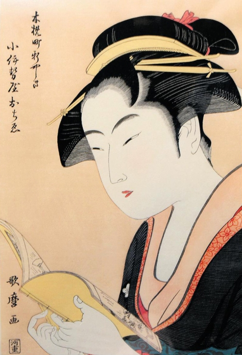 UtamaroOchie