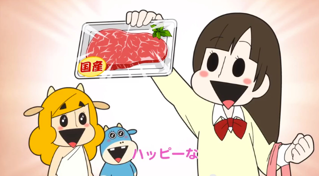 You and me, happy meat