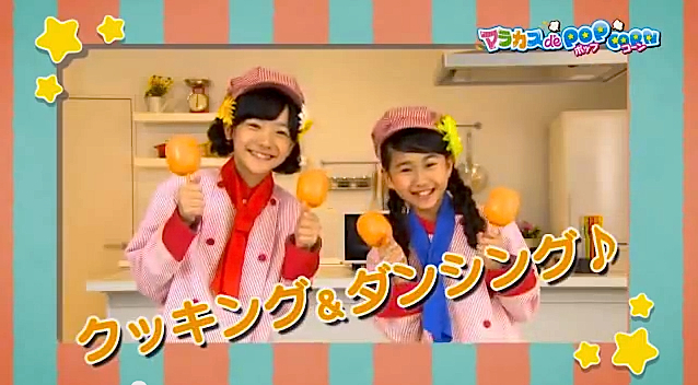 When moustached Japanese children make popcorn with maracas