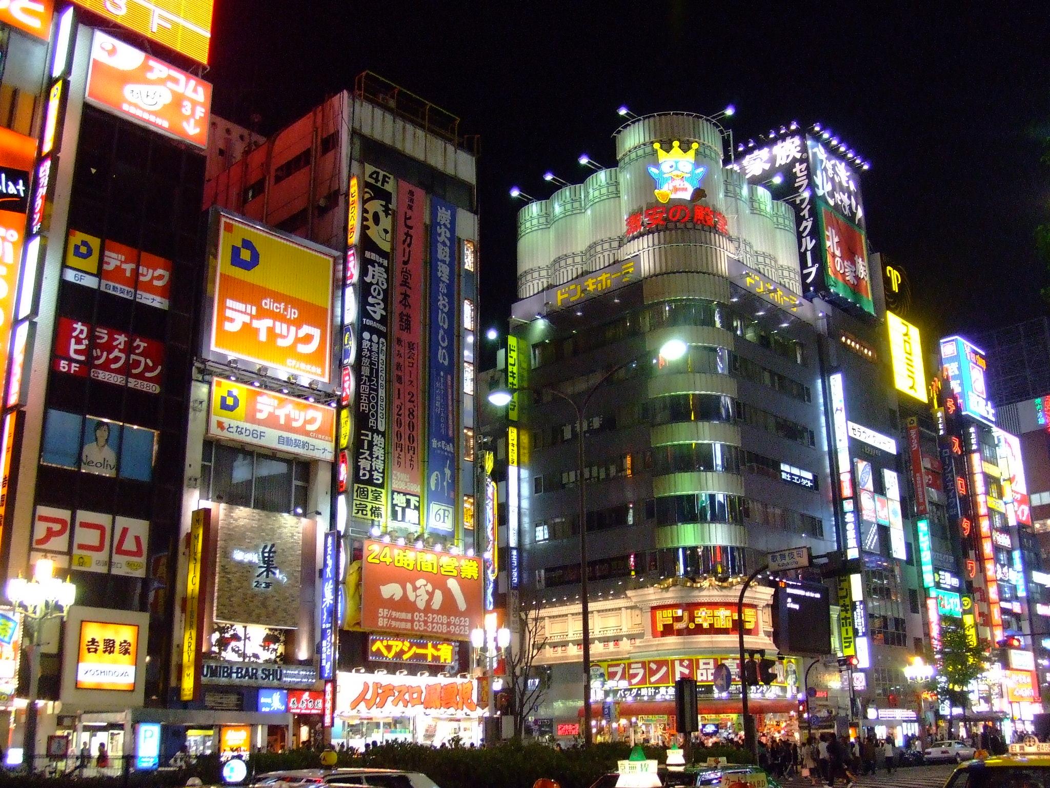 Don_Quijote_in_Shinjuku_at_night