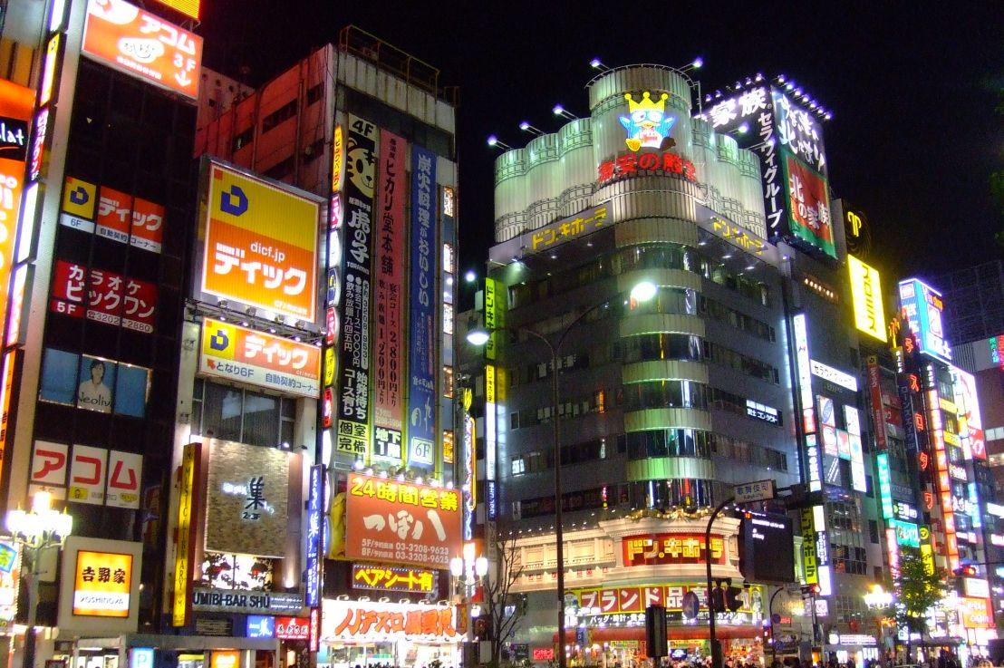 On Japan/In Japan